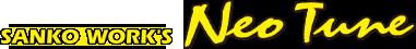 SANKO WORK'S NeoTune