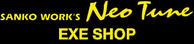 NeoTune-Shop