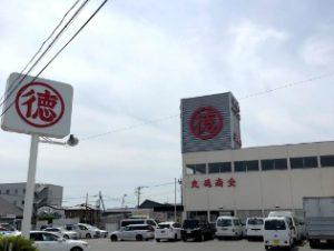 埼玉県深谷市でNeoTune EXE-SHOPスタート!
