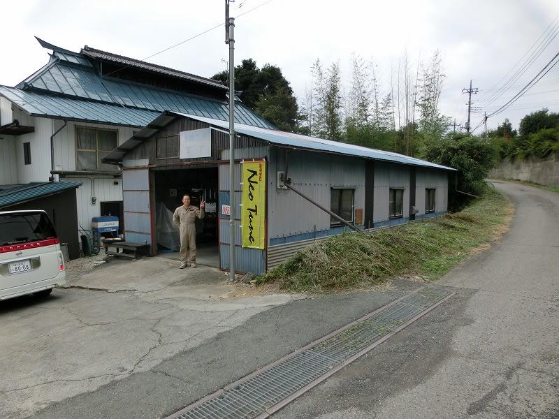 ■ また新たに ・ ・ ・ 群馬県沼田市に NeoTune SHOP 誕生!!
