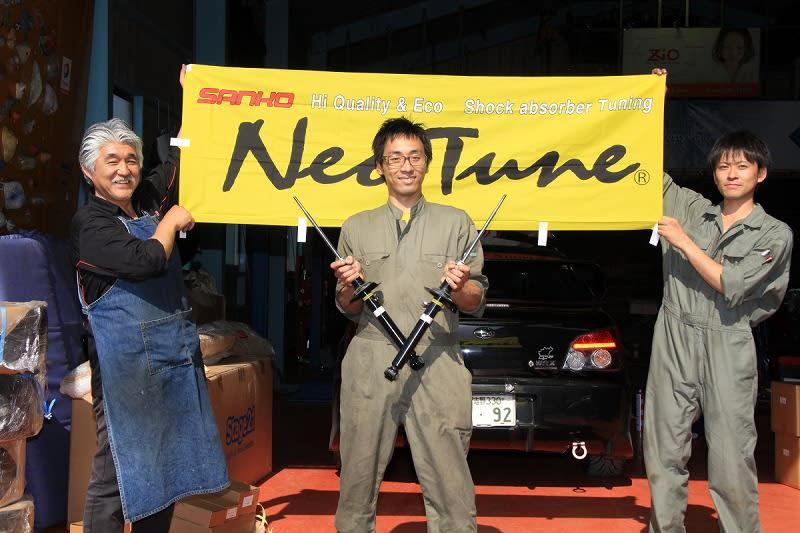 ■ 埼玉県川口市に NeoTuneSHOP OPEN!