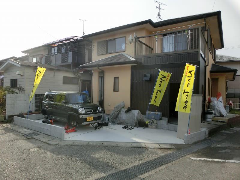 ■滋賀県大津市にネオチューンショップがOPEN!!