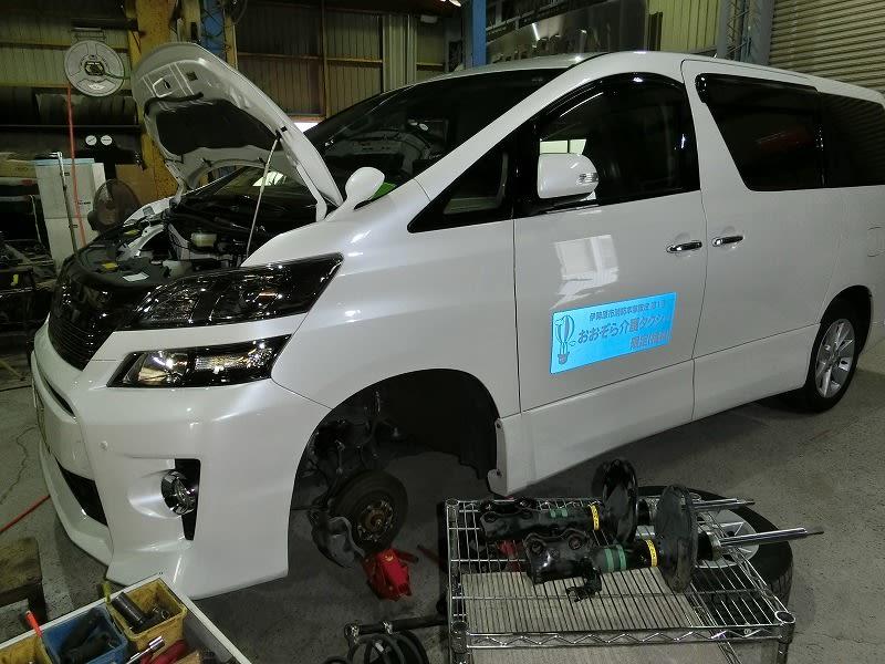 ■アルファード介護タクシー ・ タント ・ インプレッサ ・ テラノ ・ HIACE